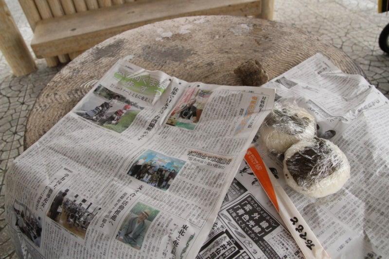 $歩き人ふみの徒歩世界旅行 日本・台湾編-新聞記事
