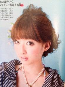 墨田区両国の美容師が、とことんヘアースタイルにこだわる!美容室Lover's(ラバーズ)両国店・美容室Boost(ブースト)