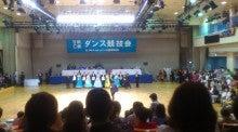 ◇安東ダンススクールのBLOG◇-DSC_1876.JPG