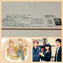 ハマグリ☆パンケーキのブログ