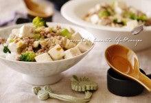 misako's favorite life & recipe in タイ
