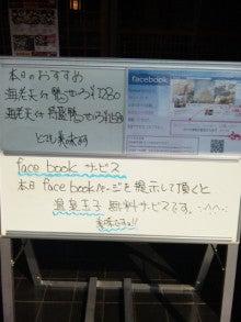 銀座Bar ZEPマスターの独り言-DVC00504.jpg