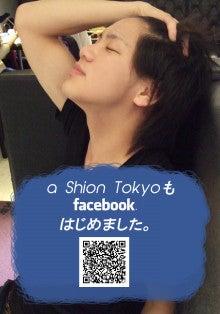 $歌舞伎町ホストクラブ a Shion Tokyo 広報blog