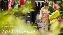 $Kumamiki blog☆