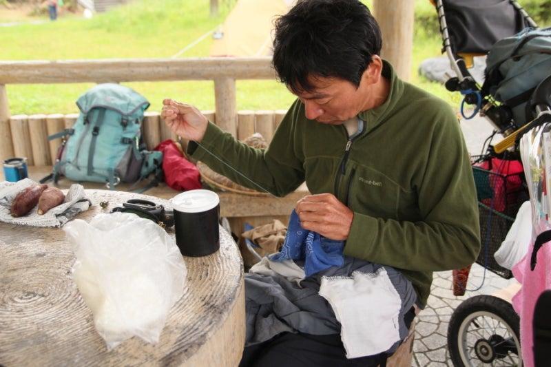 $歩き人ふみの徒歩世界旅行 日本・台湾編-ポケットを縫う