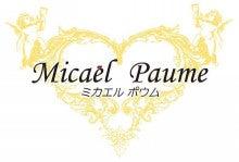 $micael-paumeのブログ