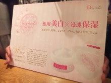 $佐藤里香のブログ-DSCF0297.jpg