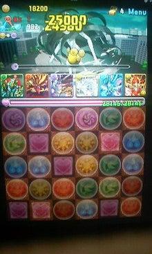 oziru3さんのブログ-P1133778.jpg