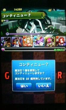 oziru3さんのブログ-P1133773.jpg