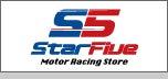 スターファイブ,star5,モーターレーシングストア