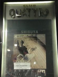 小島良太オフィシャルブログ「馬なりぃ」Powered by Ameba