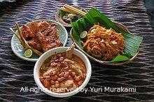 もっと!おいしいインドネシア料理-selera klub