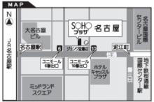 SOHOプラザ☆受付スタッフ日記☆