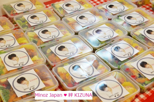 Kizuna kohort 2 japan