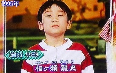 しーちゃん(ペタ休み相ヶ瀬龍史 Happy Birthdayコメント