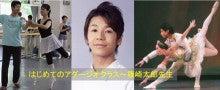 21世紀のバレエ上達法研究会のブログ-篠崎太郎先生のアダージオレッスン
