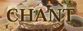Organic和食 Chant