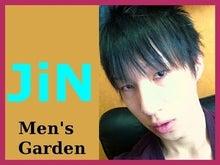 $★イケメン大集合★メンズガーデン公式ブログ★