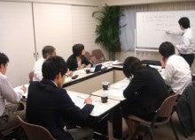 皆川恵比寿法律事務所のブログ