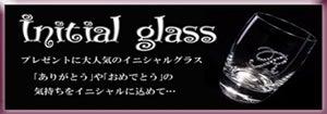 【A-net+PLUS】エーネットプラス HPスマホサイト製作☆売り上げ☆集客UP☆低コストで店舗モテ店化