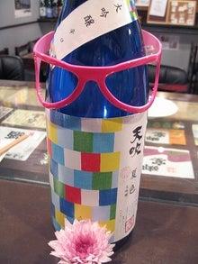 佐賀酒のブログ