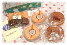 ウォークスルーお菓子BOX