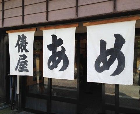 黒沢美香オフィシャルブログ「Mika」Powered by Ameba-image
