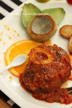 たかシェフのおうちごはん。-仔牛のトマト煮込み