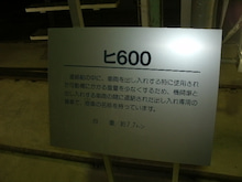 あゆ好き2号のあゆバカ日記-解説版