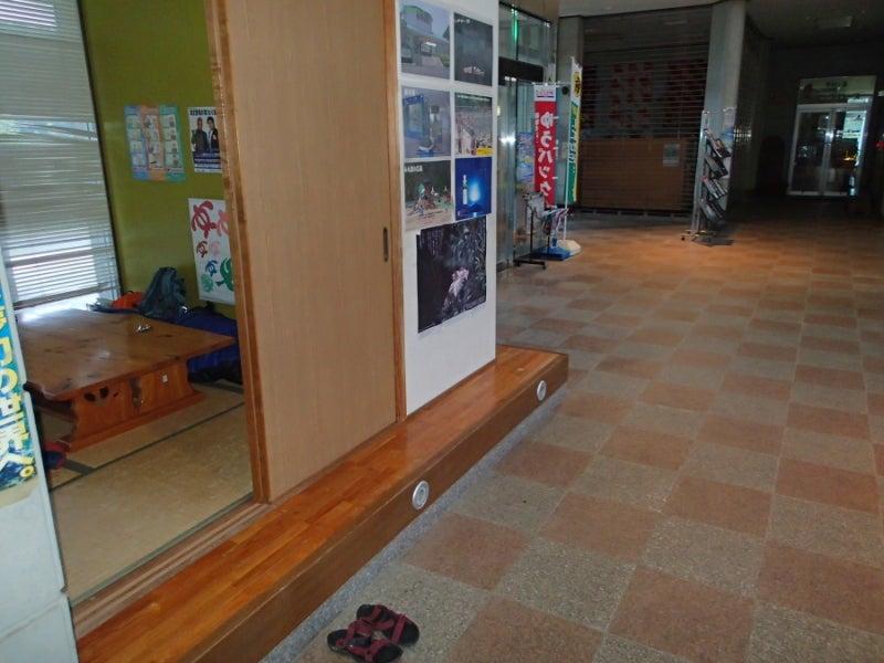 $歩き人ふみの徒歩世界旅行 日本・台湾編-道の駅