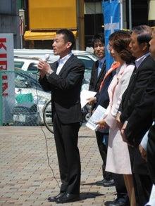 和光市長 松本たけひろ オフィシャルウェブサイト-吉田県議