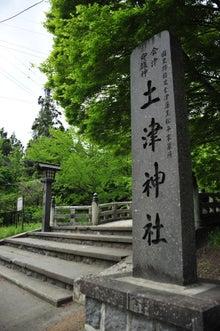 かっちゃんの日記-2013 05 28_土津神社・D700_7750.jpg