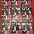 【MOSH vol.…