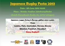 $DJRFC-Festa2013 Flyer
