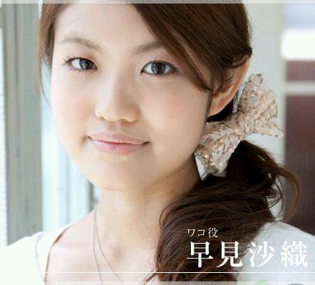 http://stat.ameba.jp/user_images/20130529/13/chobits1901/f8/12/j/o0442040012556519833.jpg