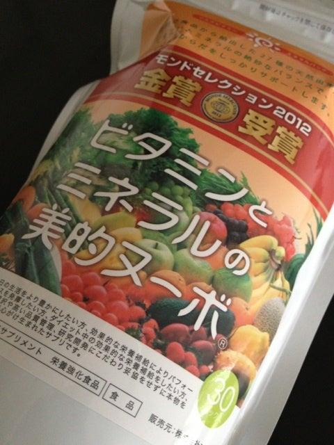 東尾理子オフィシャルブログ「Route-R」Powered by Ameba
