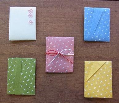クリスマス 折り紙 折り紙 袋 折り方 : ameblo.jp