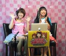 Pinkle☆Sugar official website-PicsArt_1369838729356.jpg