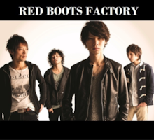 $GUILTY-RED BOOTS FACTORY