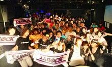 TAROCK manah☆オフィシャルブログ「MANAH MODE」Powered by Ameba
