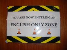NZのワーキングホリデー、留学の生活情報ブログ-EOP