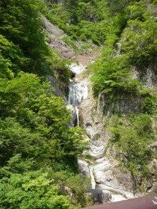 山コンシェルジュ攀屋(はんや)のスタッフブログ