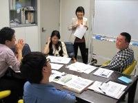 ケイ語学教室のブログ