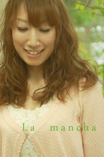 美容室 Lamancha ラマンチャのブログ 諏訪市のヘアサロン