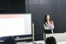 $女性エンジニアを応援します☆株式会社トラント【iTwoman】のブログ-5/16オープンセミナー 川崎様