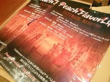 PFL★MIKIのブログ-2013053018520000.jpg