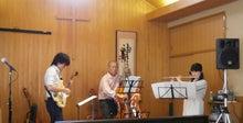 ぐんまの夢見人BLOG■群馬県太田市■-オリーブコンサート2