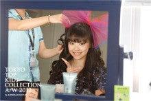小西梨花オフィシャルブログ「梨花っち♪Freedom」Powered by Ameba