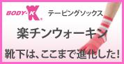 $つんく♂オフィシャルブログ 「つんブロ♂芸能コース」 powered by アメブロ