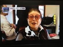 大田区大森駅近辺のカルチャー教室☆元気堂のブログ